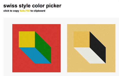 swiss-style-color-picker2