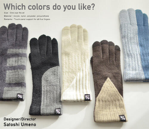 design-gloves-smart-phone-touch-panel4