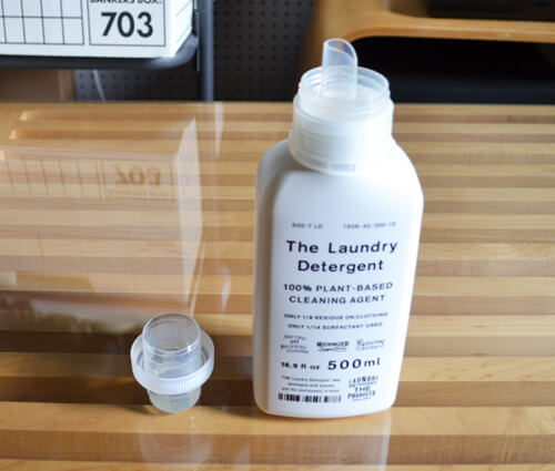 the-laundry-detergent2
