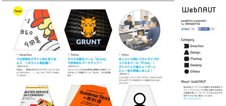 blog_design10