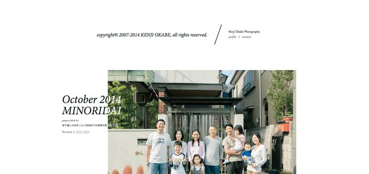 blog_design3