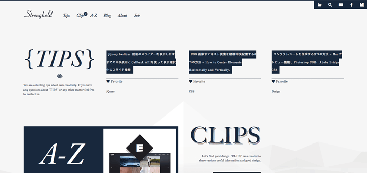 blog_design4