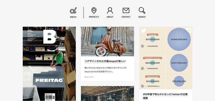 blog_design5