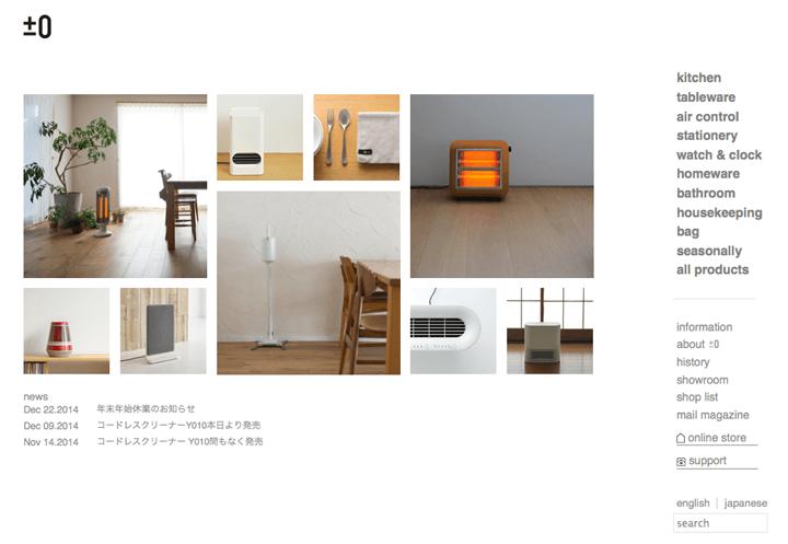 おしゃれな家具や雑貨や家電を扱うインテリアサイトのまとめ!