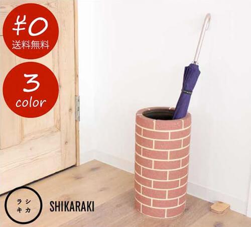 design_umbrella_stand16