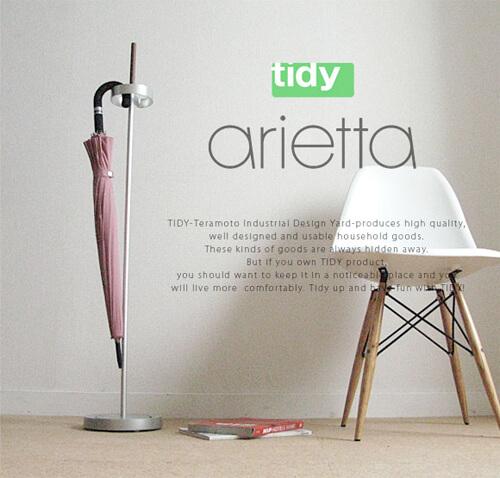 design_umbrella_stand20