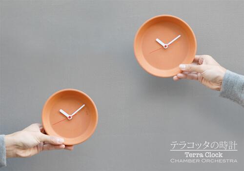 design-clock19