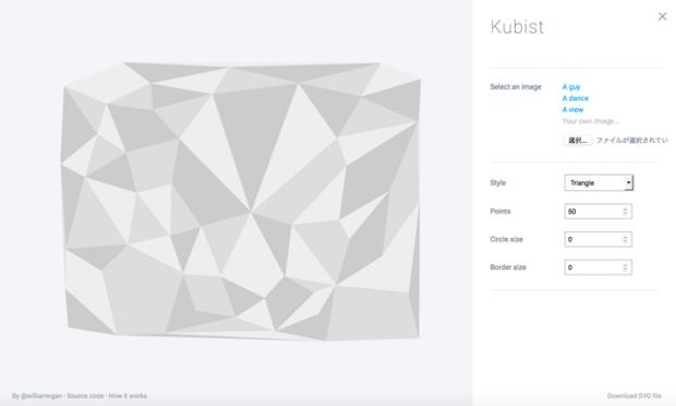 画像をローポリ風に加工できるサイト「Kubist」!