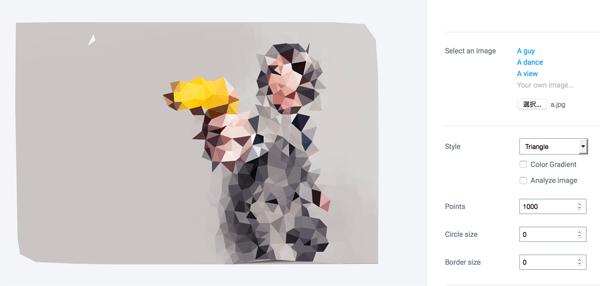kubist7