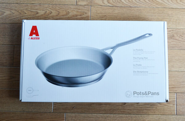 alessi-potspans-frying-pan