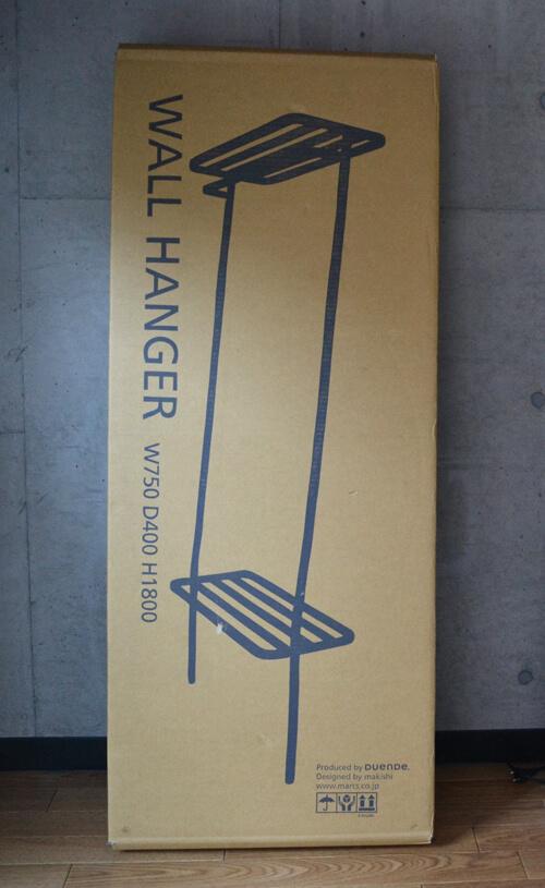 duende-wall-hanger2
