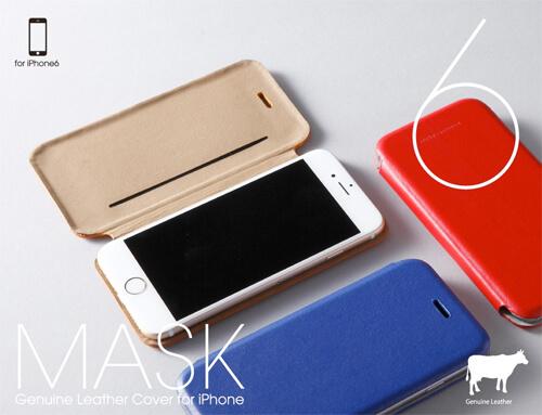 design-iphone6-case10