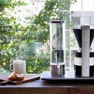 design-coffee-maker13
