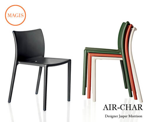design-designers-chair12