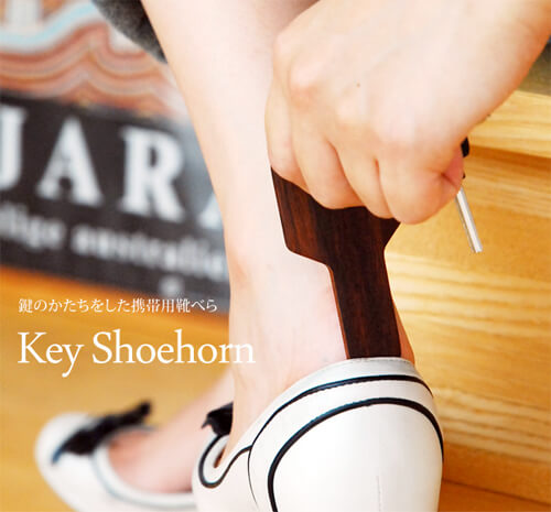 design-shoehorn12