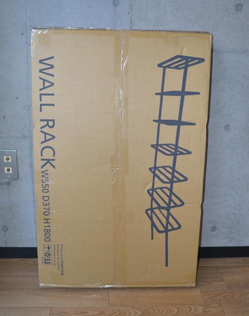 duende-wall-rack2