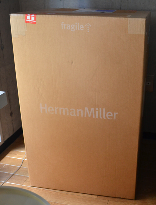 hermanmiller-eames-shell-chair2