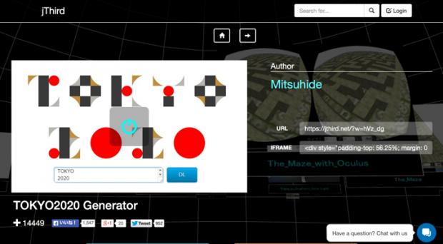 2020年東京オリンピック風のロゴが作れるサイト「TOKYO2020 Generator」!