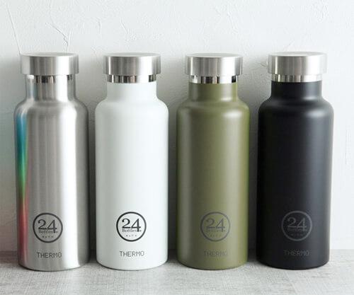 おしゃれなデザインのおすすめ水筒、マイボトル19選