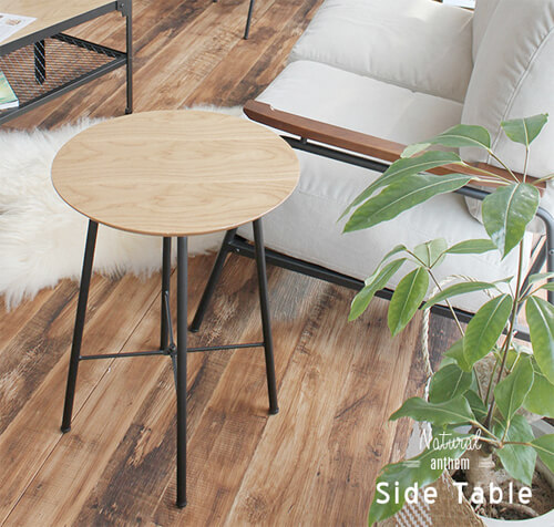 design-side-table3