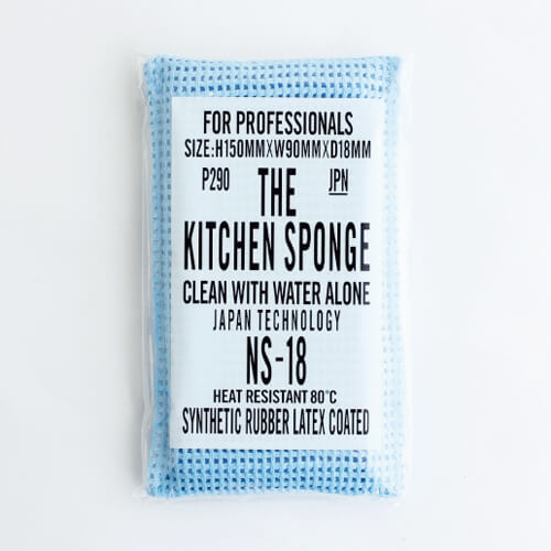 design-sponge3