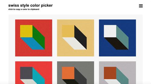 スイススタイルの色や配色を取得できるサイト「Swiss Style Color Picker」!