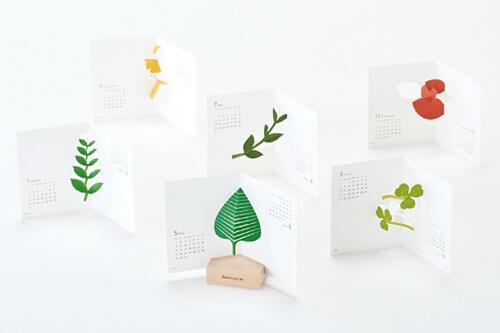 design-2016-calendar15