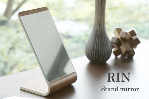 design-mirror15
