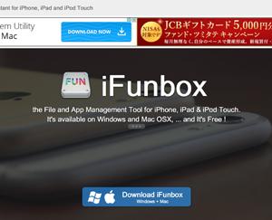 ifunbox