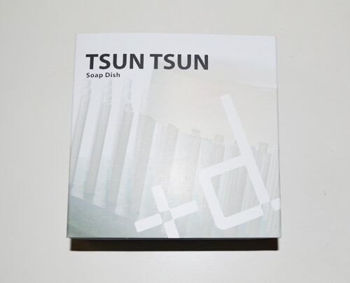 plus-d-tsuntsun