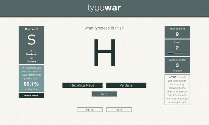 typewar2