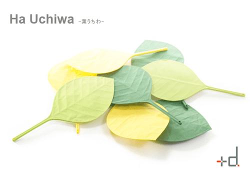 design-paper-fan