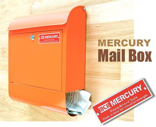 design-mailbox4
