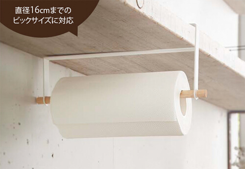design-kitchen-paper-holder12