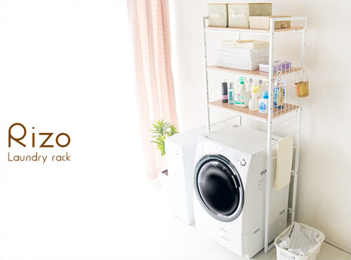 design-laundry-rack3