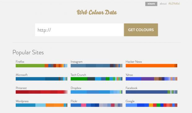 指定したサイトの色を取得できるサイト「Web Colour Data」!