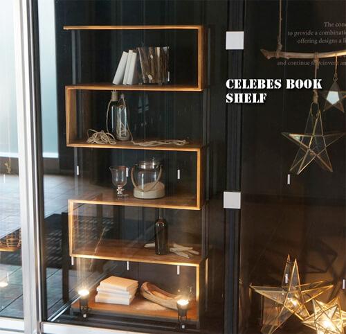 design-bookshelf7