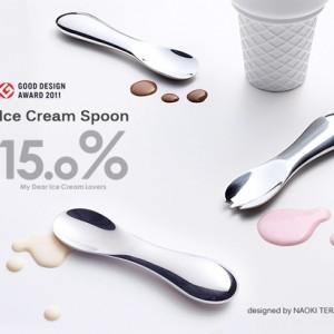 おしゃれなデザインのアイスクリームスプーン9選。かわいいアイススプーンもおすすめ