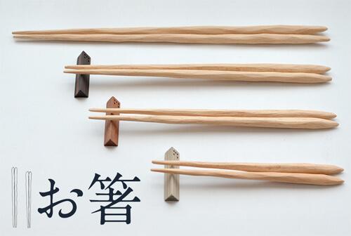 design-kitchen-chopsticks5