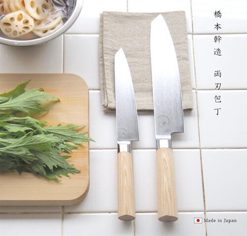 design-kitchen-knife11