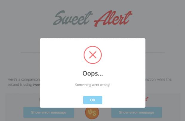 アラートをおしゃれに表示できるJSライブラリ「SweetAlert」!