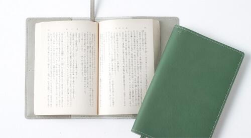 おしゃれなデザインのおすすめブックカバー11選!