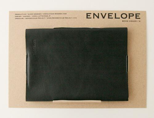 design-book-cover9