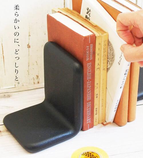 design-bookend5