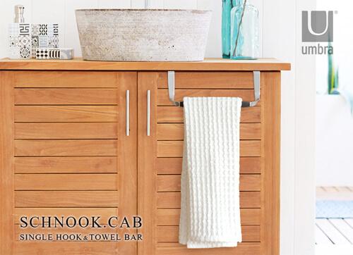 design-towel-rack-hanger4