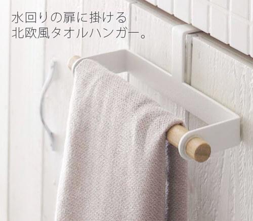 design-towel-rack-hanger8