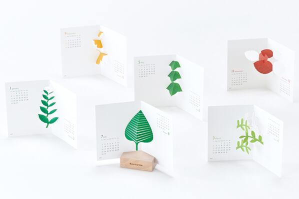 design-2017-calendar13