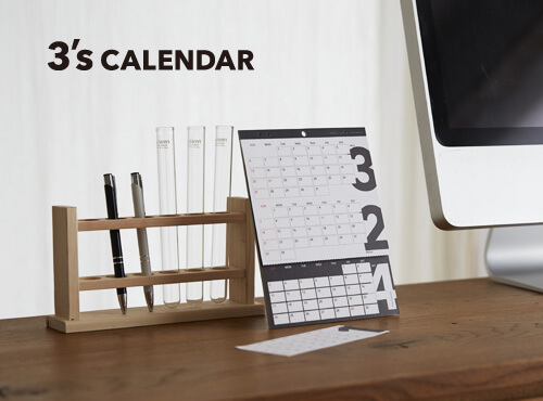 design-2017-calendar5