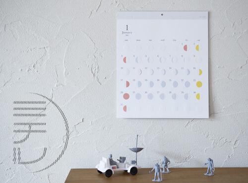 design-2017-calendar7