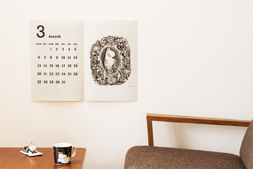 design-2017-calendar9